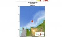 Santa Marta capital más cercana al sismo de 4.3 con epicentro en el Mar Caribe.