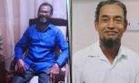 Abdul Awal y Mohammad Nur Nabi, extranjeros desaparecidos en Barranquilla