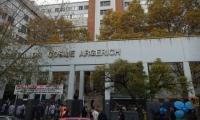Hospital Cosme Argerich.