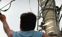 """Air-e lanza """"Legalízate"""" la oportunidad para normalizar el servicio de energía eléctrica."""