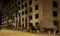 Taiwán registra numerosos terremotos.