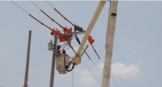 La empresa señaló que la interrupción del servicio obedece a trabajos de mantenimiento preventivo.