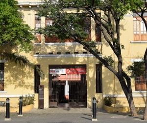 En el antiguo hospital San Juan de Dios hoy funcionan algunas dependencias de la Gobernación del Magdalena.