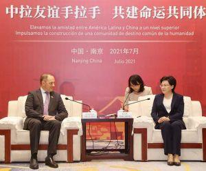 La Embajada de Colombia en Beijing participó en la firma del acuerdo entre la capital del Atlántico y la ciudad de Nanjing, en la provincia de Jiangsu.